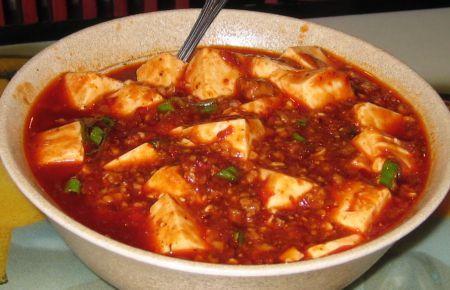 Sma pao tofu